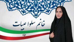 🔴ویژگی های مهم شورای شهر اهواز و نقش فعالان در انتخاب اعضا شورای دوره ششم