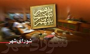 فرآیند برگزاری انتخابات شوراها روز چهارشنبه آغاز می شود