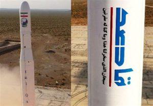 پرتاب اولین ماهواره نظامی ایران توسط سپاه