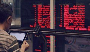 پیشبینی روند بورس در هفته جاری