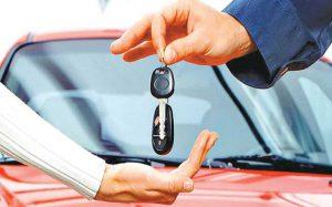 شرایط جدید ثبتنام خودرو برای دورههای بعدی.