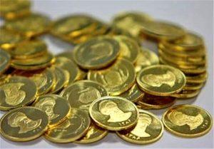 قیمت انواع سکه در بازار افزایش یافت.