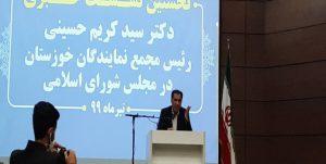 رئیس مجمع نمایندگان خوزستان: تبدیل وضعیت کارگران در دستور کار کمیسیون اجتماعی مجلس است/ مدیران ناکارآمد و ناسالم باید در سریعترین زمان برکنار یا اصلاح شوند