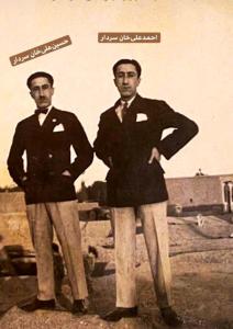 برادران سردار نخستین دوقلوهای تیمملی ایران