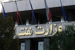 🔴 انتصابات وزارت نفت؛ «سالاری» و «بیات» تایید صلاحیت شدند
